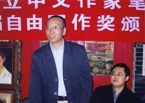 El disidente político chino y premio Nobel de la Paz, Liu Xiaobo, en un acto en Pekín.