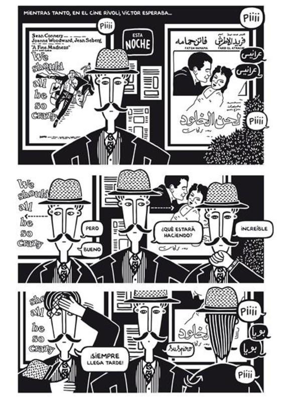 Página de 'El piano oriental', de Zeina Abirached, cómic que presenta en el Salón del Cómic.
