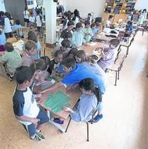 Un aula de la escuela Sadako, galardonada por el Cercle dEconomia, la semana pasada.