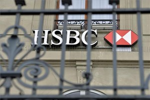 Oficina deHSBC en Ginebra, Suiza.