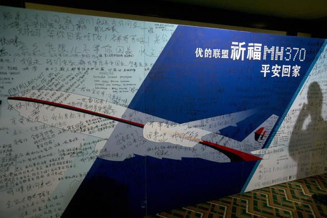 Malàisia assegura que l'avió desaparegut es va estavellar a l'Índic