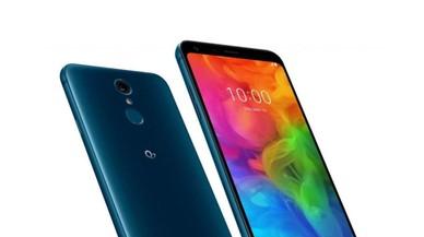 Así es el 'smartphone' Q7, de LG
