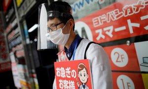 La ubiqüitat de les mascaretes a Àsia