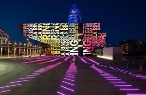 Simulación de uno de los montajes de arte lumínico que podrá verse en el festival Llum Bcn Poblenou.