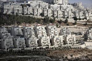 Vista general del asentamiento de Har Homa, en Jerusalén oriental.