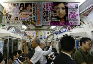 'Karoshi': així en diuen al Japó de les morts per excés de treball