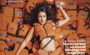 Amnistía Internacional retira la portada de una de sus revistas por sexista