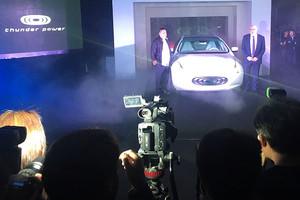 Acto de presentación del prototipo Thunder Power, un coche eléctrico avanzado.