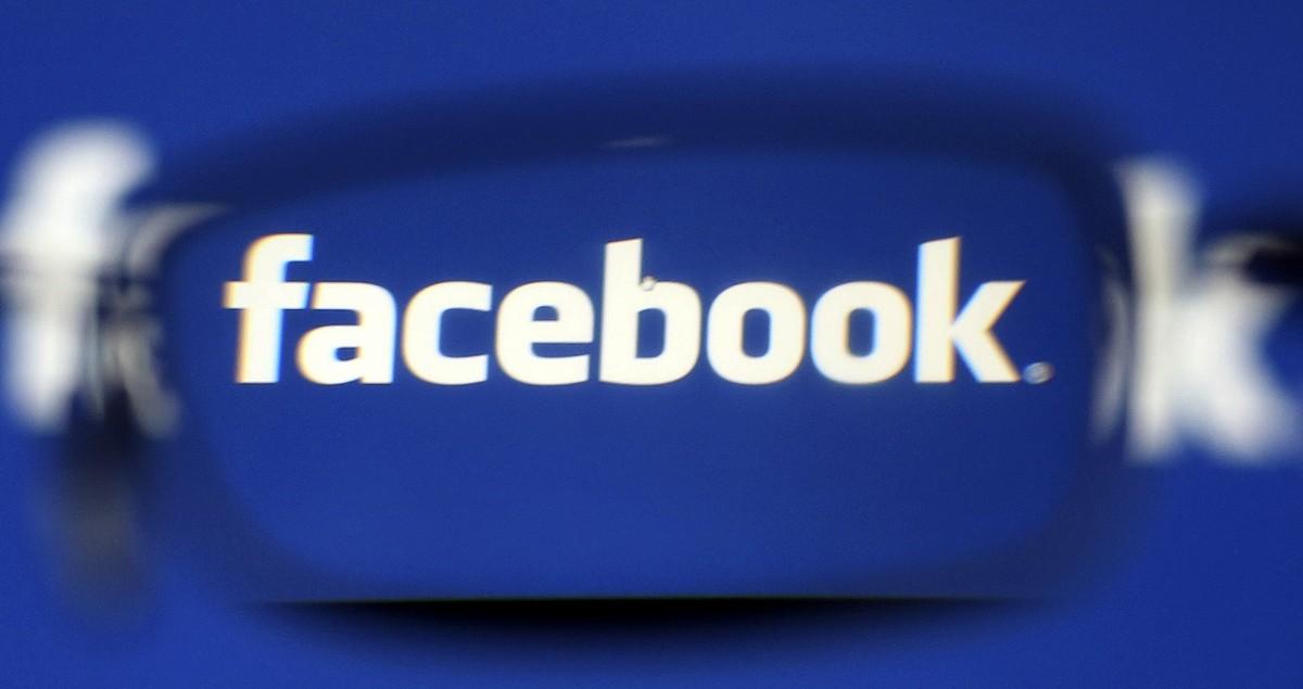 El logo de Facebook.