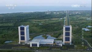 Centro espacial de Wenchang.