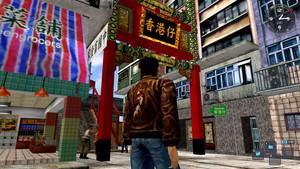 Imagen del videojuego Shenmue.