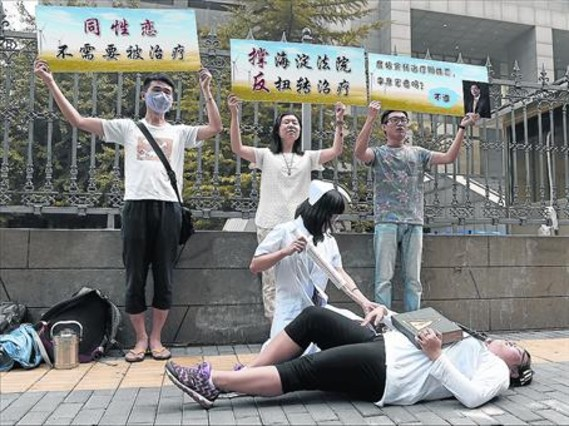 Activistas 8Protesta frente a los juzgados de Haidian durante la celebración del juicio.