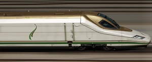 Tren, cotxe i avió