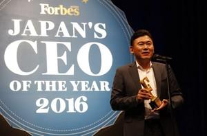 ¿Què és Rakuten? Les claus de l'èxit de l'Amazon japonès