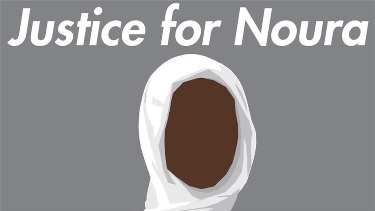 Imágen de la campaña Justicia para Noura difundida en redes.