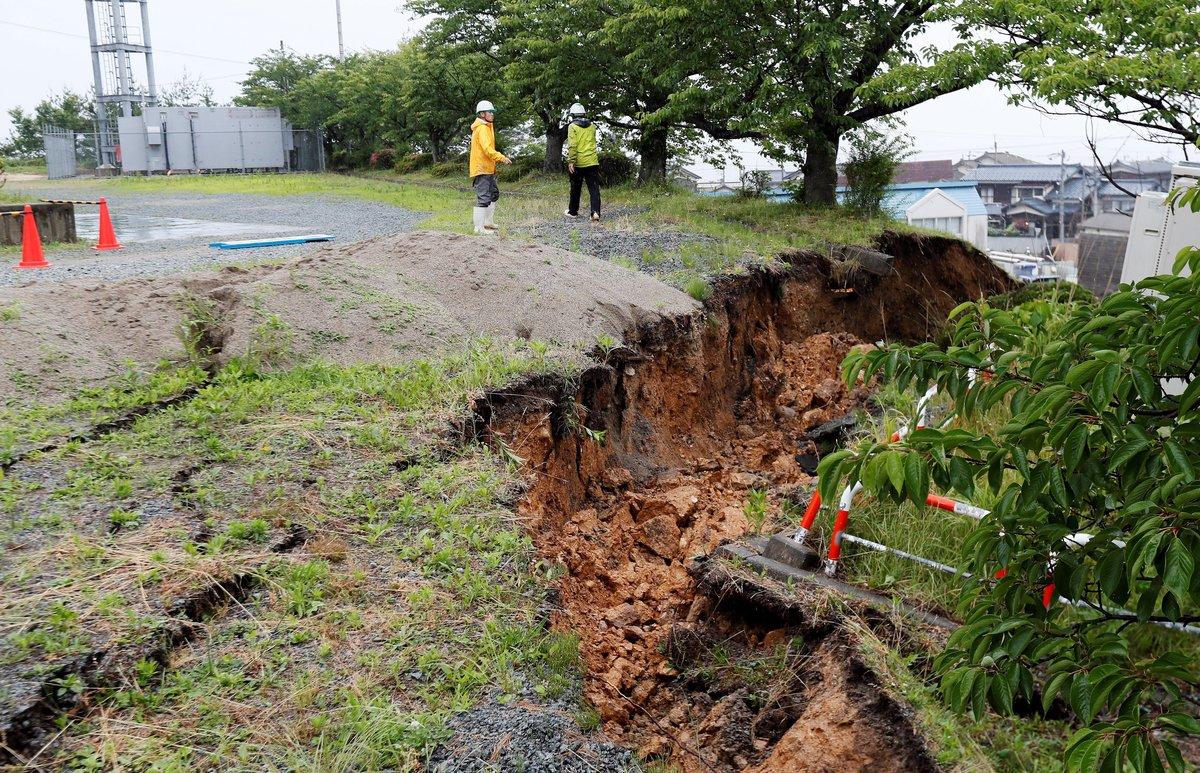 Daños ocasionados por elterremoto de magnitud 6,7 en Japón. EFE