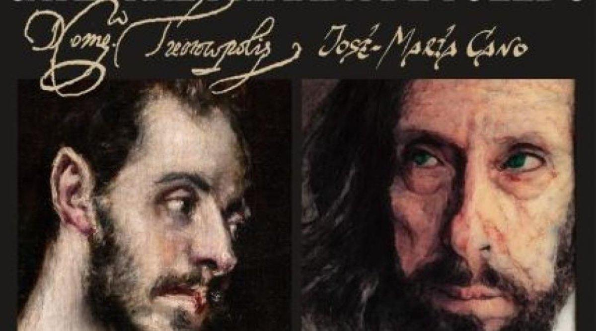 Los retratos de José María Cano se exponen junto a los de El Greco en la Catedral de Toledo.