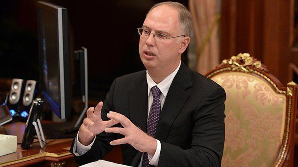 Kirill Dmitriev.