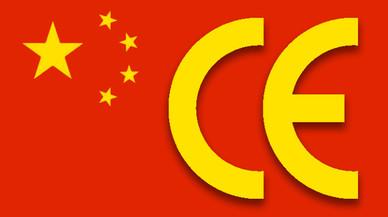 China Export, la CE fraudulenta que campa por juguetes y electrodomésticos