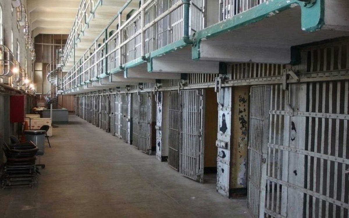 Una prisión de máxima seguridad en Nicaragua.