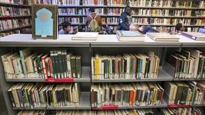 Biblioteques d'aniversari