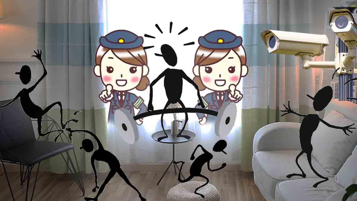 Novios Sombra:la técnica japonesa para que nadie se cuele en tu casa.