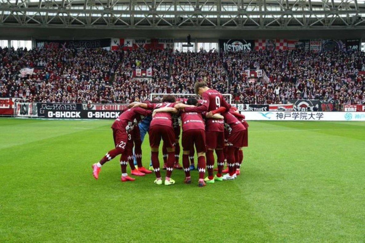 Los jugadores del Vissel Kobe, el pasado fin de semana.