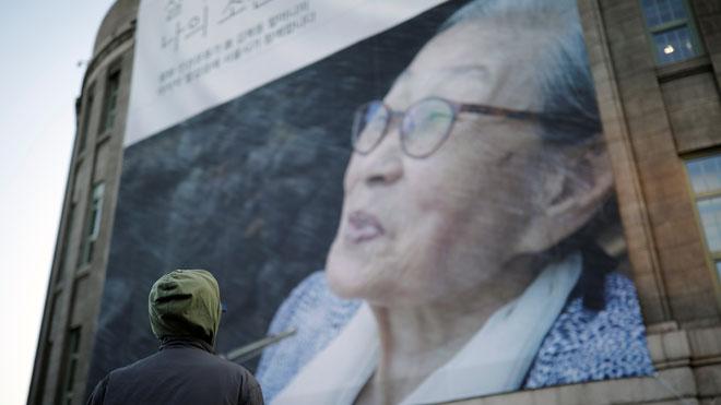 Despiden a laactivistaKim Bok-dong, víctima de la esclavitud sexual en la II Guerra Mundial.