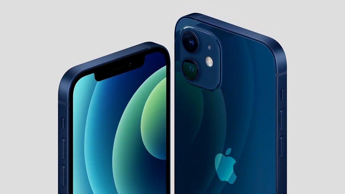 Nuevo iPhone 12 de Apple.