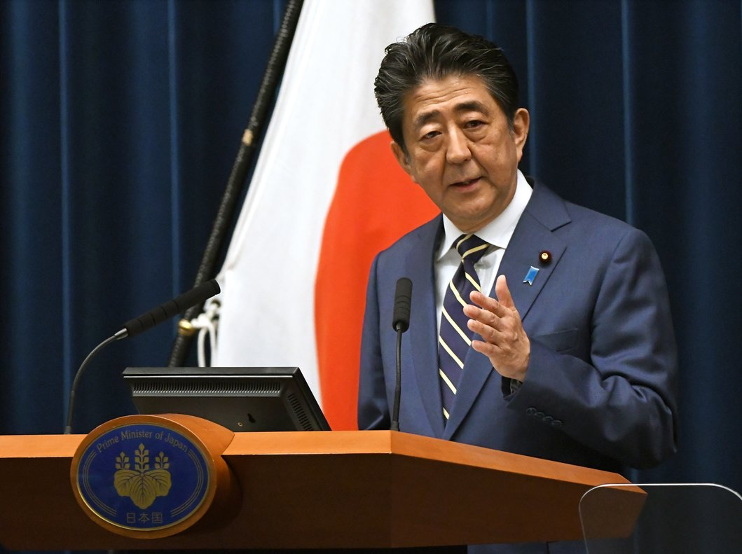 El primer ministro de Japón, Shinzo Abe, durante una rueda de prensa.