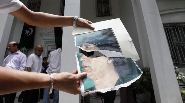 Recompensa por Gadafi