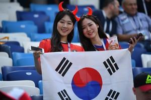 Aficionadas coreanas en el Mundial de Rusia.