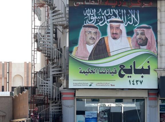Fotografía del rey Salman, en el centro, el príncipe heredero Mohamed Bin Nayef (izquierda) y su hijo y ministro de Defensa Mohamed Bin Salman (derecha).