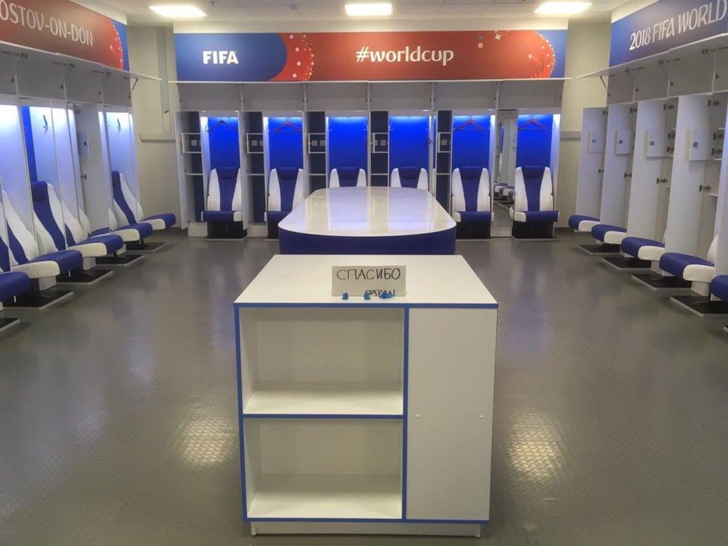 El vestuario de la selección japonesa tras ser eliminados del Mundial