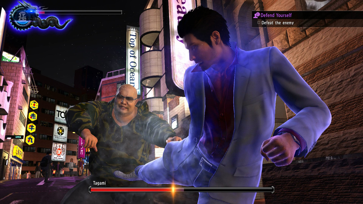 Yakuza 6: The Song of Life.