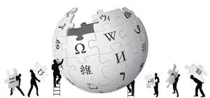 Vaga de Viquipèdia contra la directiva de drets d'autor del Parlament Europeu