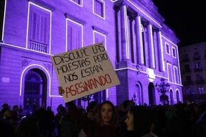 Protesta contra la violencia machista en la plaza de Sant Jaume de Barcelona, el pasado noviembre.