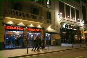 Un clásico eterno: el Frankfurt Jazzband, pegado a la puerta de Apolo.