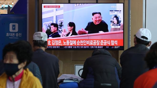 El tossut enigma nord-coreà