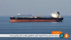 Los dos petroleros involucrados en un incidente en el golfo de Omán, en una imagen de la televisión estatal iraní.