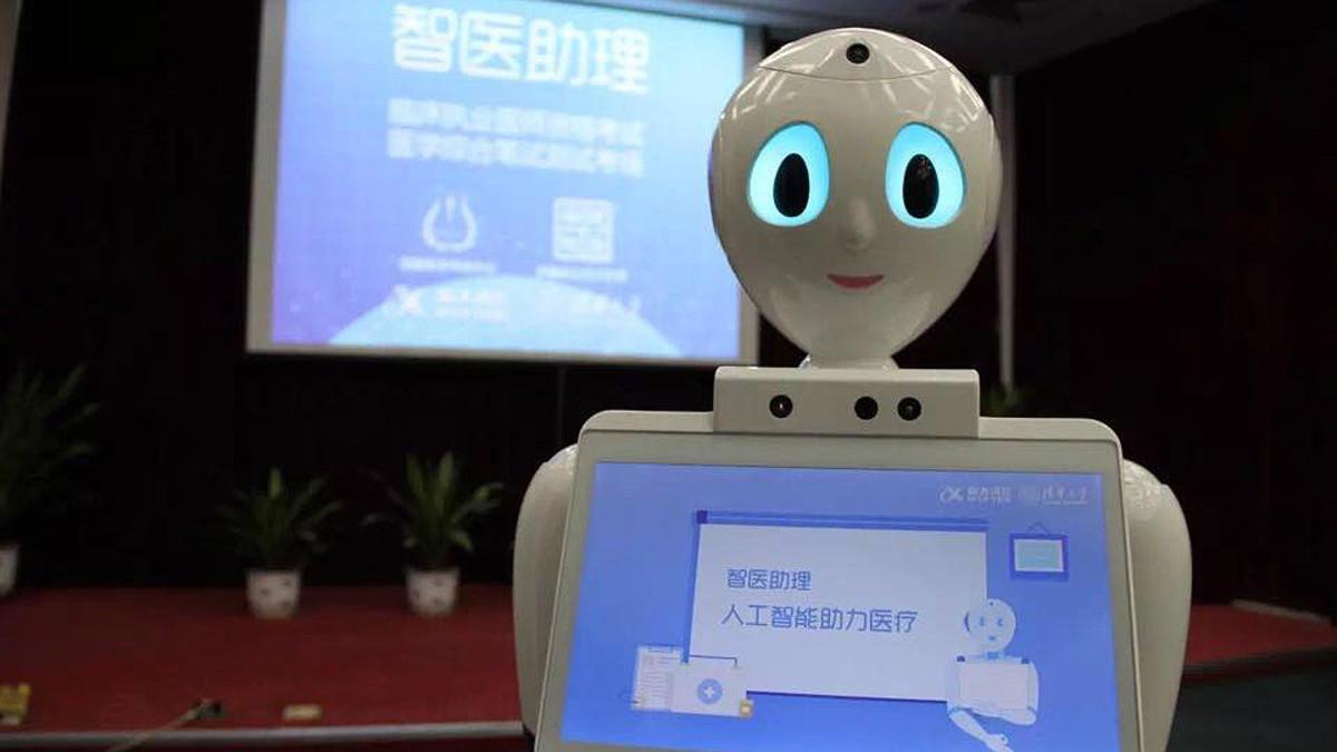 El 'Doctor Asistente AI', durante su presentación en la iFLYTEK 2017 Annual Conference.