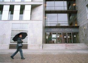 Imagen de archivo de la entrada de los Juzgados de Girona.
