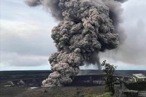 Cráter del Kilauea.