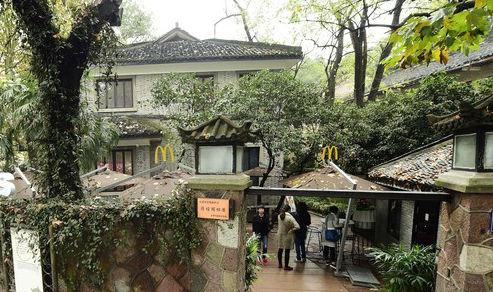 El McCafé de McDonalds, en el Lago del Oeste de Hangzhou (China).