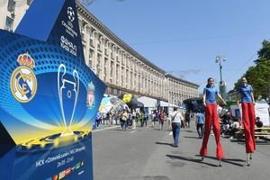 Kiev espera a los seguidores del Madrid.