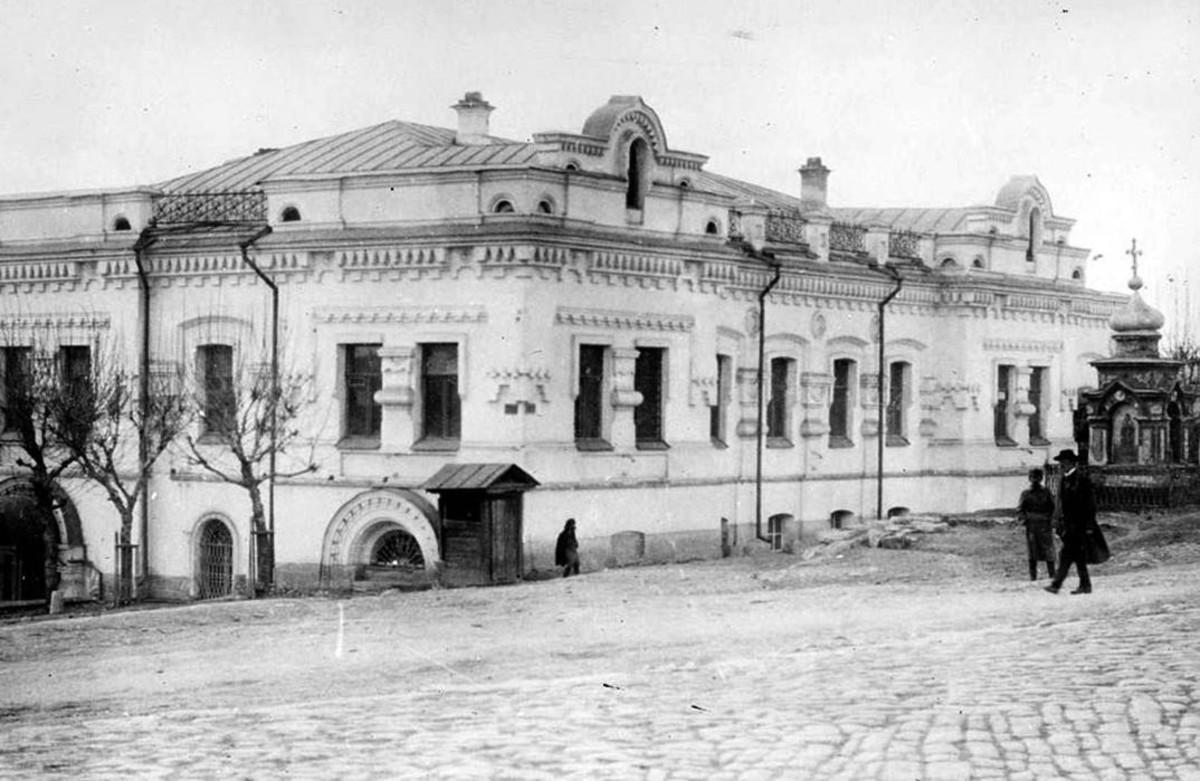 La casa Ipátiev, en Ekaterimburgo, en cuyo sótano fue ejecutada toda la familia.