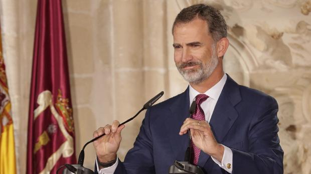 Felip VI en el seu discurs dels Premios Nacionales de Cultura.