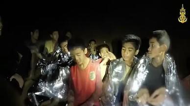 Todos los niños, a salvo en Tailandia