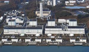 Zona cero 8 Imagen aérea de la central de Fukushima.