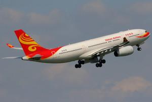 Un avión de Hainan Airlines.